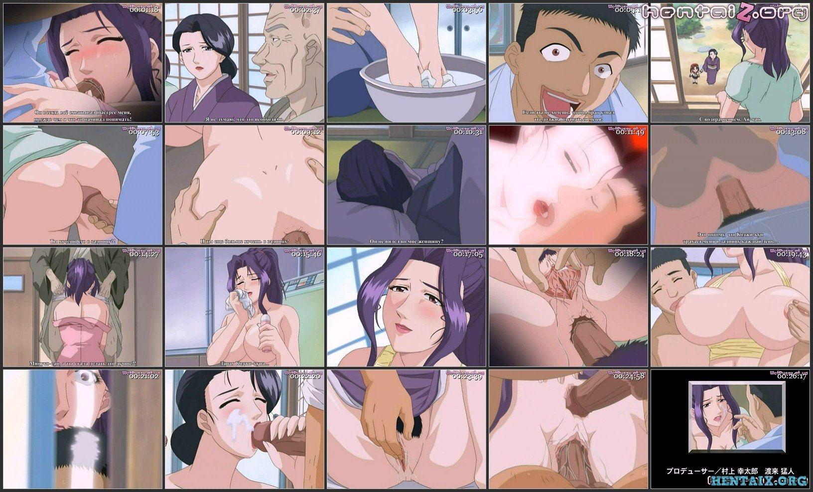 порно аниме онлайн русский язык фото